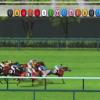 【ダビマス】馬体解析してどれくらいの能力ならGⅠ勝てそう?