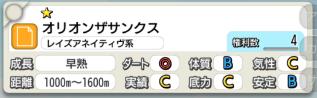 2016y12m02d_004726903