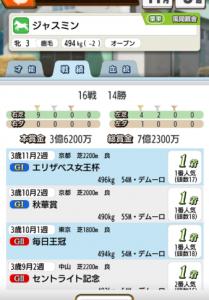 2017y02m16d_234819028