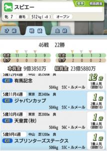 2017y02m23d_004533746