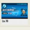 【ダビマス】NHKマイルカップ用の才能「栄達」付けたらBCイベントで役に立つかな?