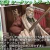 【ダビマス】ストーリー11話の目標