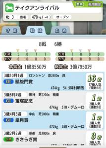 2017y12m19d_001947094