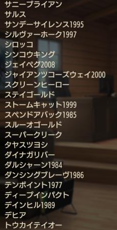 2017y12m28d_194218976