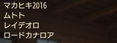 2018y03m02d_200518308