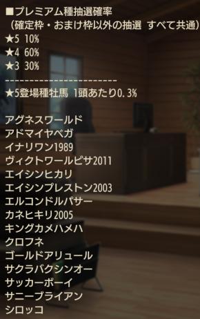 2018y03m09d_192319227