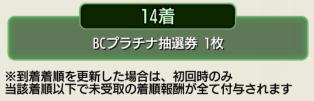 2018y03m09d_201437530