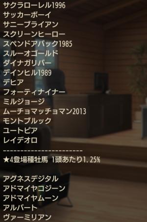 2018y04m13d_200028143