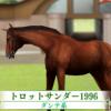 【ダビマス】GW凄馬記念ガチャ第一弾のラインナップ