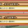 【ダビマス】ゲーム開始から1日以内に作った馬で公式BCライト何回戦まで進めるかチャレンジ