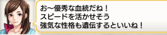 2018y07m12d_172550660