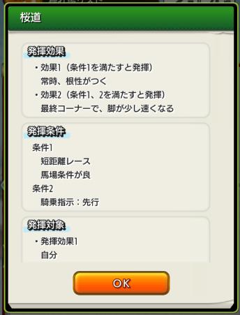2018y10m16d_134036430