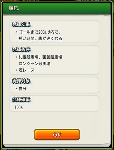 2018y11m03d_203004219