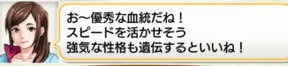2018y12m16d_204846358