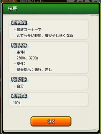 2018y12m30d_004550705