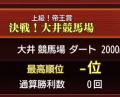 2019y03m28d_191213643