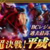 【ダビマス】超決戦!平成の名馬きつすぎ