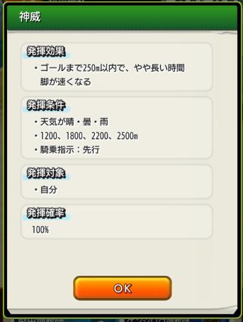 2019y06m06d_194055103