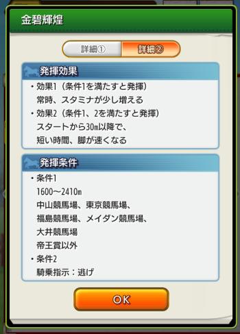 2020y01m30d_175152441