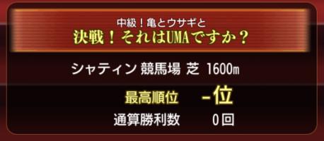 2020y03m31d_002740413