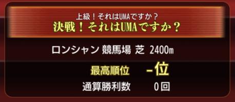 2020y03m31d_002749354