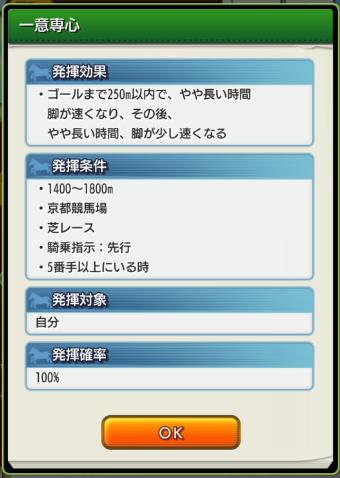 2020y05m23d_154609801