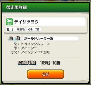 2020y06m26d_145930048
