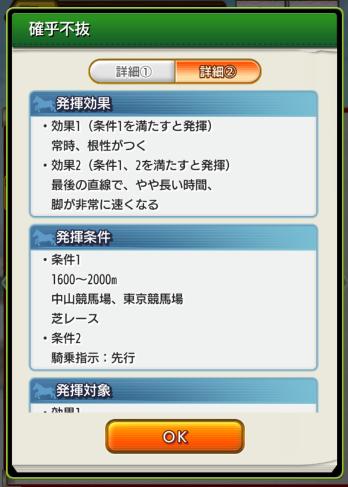 2020y06m29d_171807238