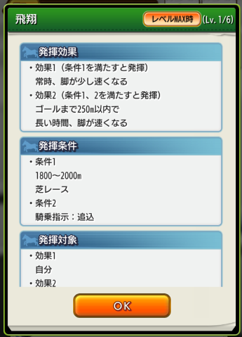 2020y07m21d_194543926