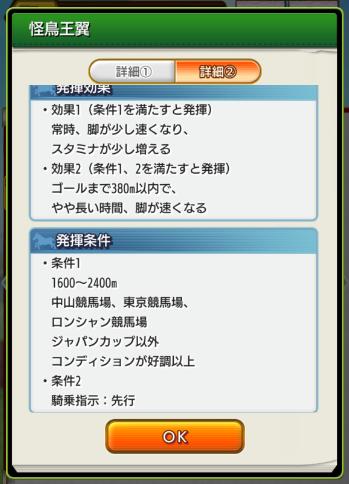 2020y07m30d_141836586