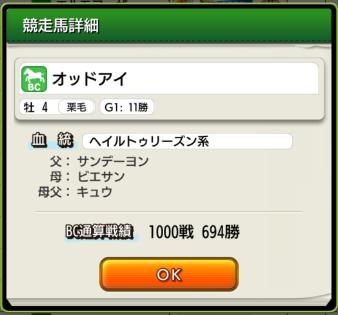 2020y11m19d_121000032