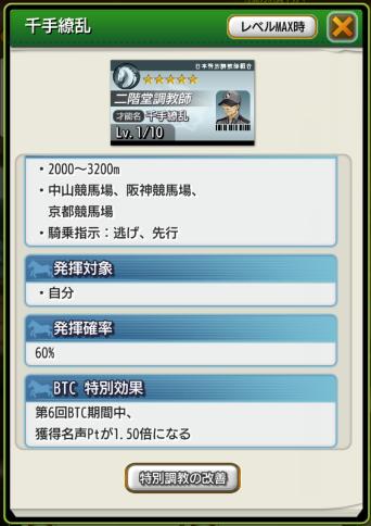 2021y09m18d_214628468