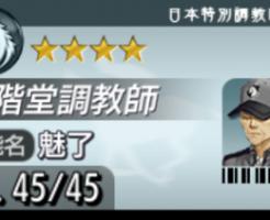 2021y10m26d_023350061